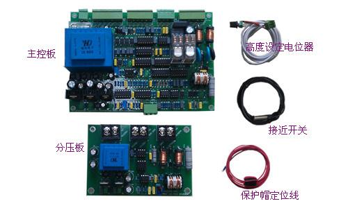 30w 升降电机  dc24v永磁直流电机 20w 输出控制 继电器